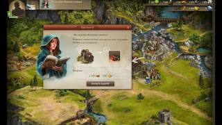 Империя онлайн 2. Обзор игры Империя онлайн 2.