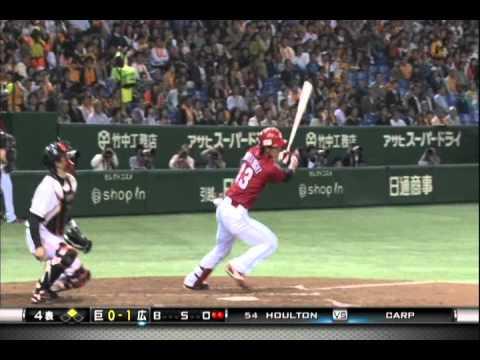 広島東洋カープ 2012年5月PV - Y...