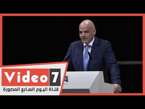 شبانه في لايف اليوم السابع -: فيفا يرفض تطبيق بند الـ8 سنوات بأثر رجعي  - 20:59-2020 / 5 / 21
