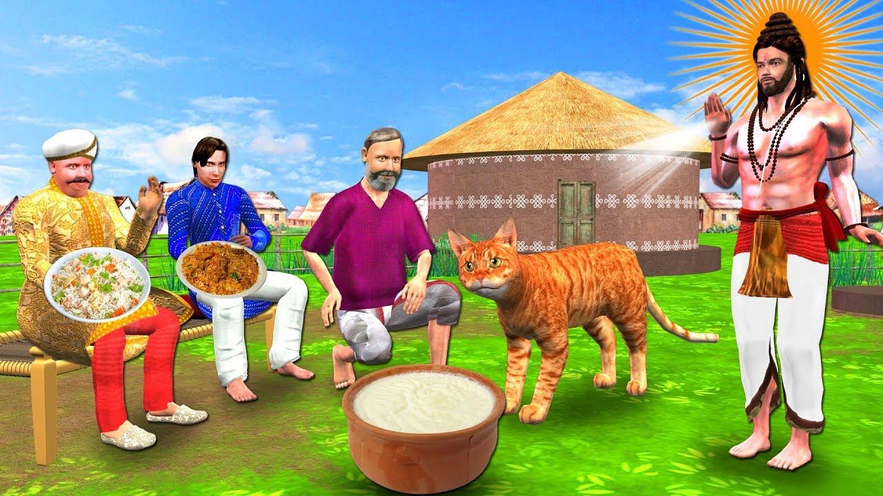 Download बोलती बिल्ली और ब्राह्मण Talking Cat Hindi Kahaniya हिंदी कहानियां Funny Comedy Video