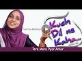 TERA MERA PYAR AMAR - Saritha Rahman singing Lata Mangeshkar song