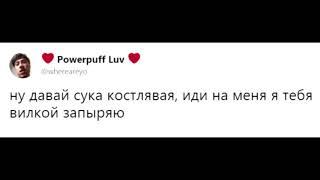 Русские рэперы о смерти Лил Пипа