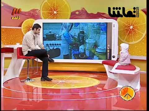 گفتگو با کوچکترین دختر ایرانی