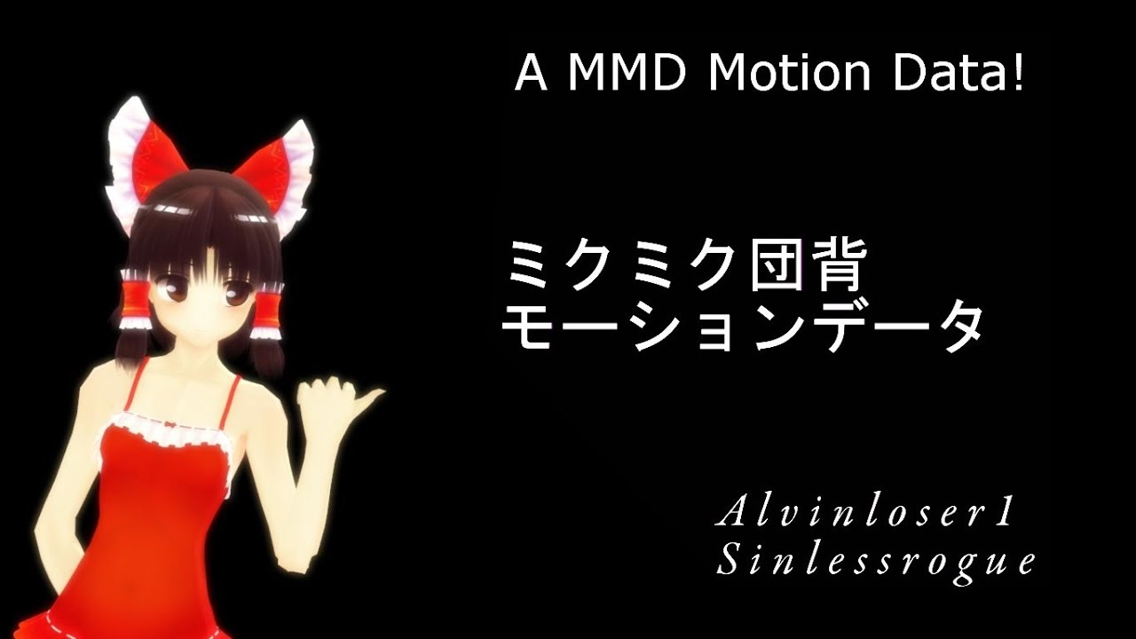 Realistic Standing (Movement Motion Download)