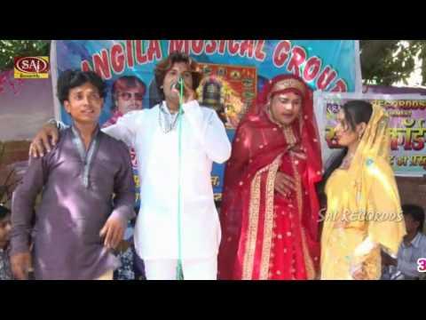 शिव चर्चा - Shiv Charcha - Shiv Guru - Bhojpuri Shiv Charcha Nach Program- HD VIDEO - Raju Rangila