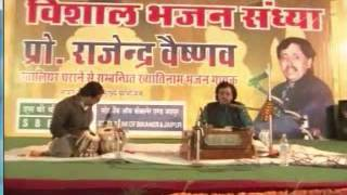 Prof.  Rajendra Vaishnav  -  Manava Ram Naam Ras Peeje