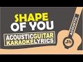 Ed Sheeran Shape Of You Karaoke Acoustic mp3