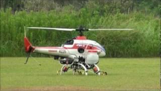 産業用無人 農薬散布ヘリコプター YANMAR AYH-3 thumbnail