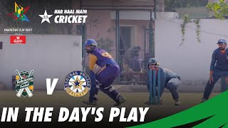 In the Day's Play | Balochistan vs Central Punjab | Pakistan Cup 2021 | PCB | MA2O