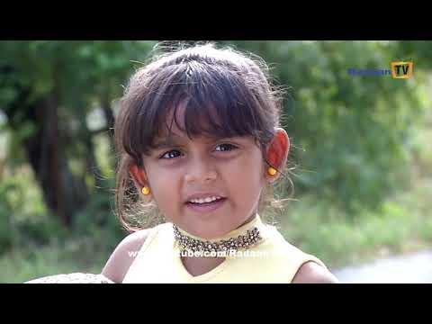 வாணி ராணி - VAANI RANI - ...