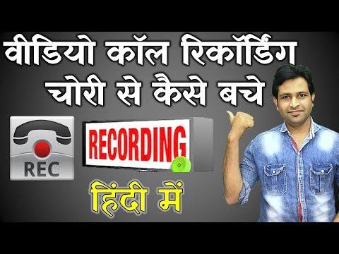 Google DUO APP - New Google DUO VIDEO Calling App Review - in Hindi