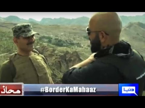 Mahaaz 19 June 2016 - Torkham Border - How Afghans Attacked Pak Army - Dunya News