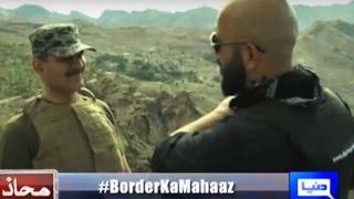 Mahaaz 19 June 2016 - Torkham Border - How Afghans Attacked Pak Army - Dunya News