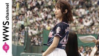 5月26日(日)、SKE48の惣田紗莉渚が埼玉・ メットライフドームで行われ...