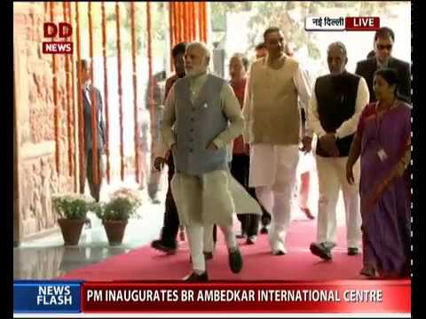 Prime Minister inaugurates Dr. Ambedkar International Center in New Delhi