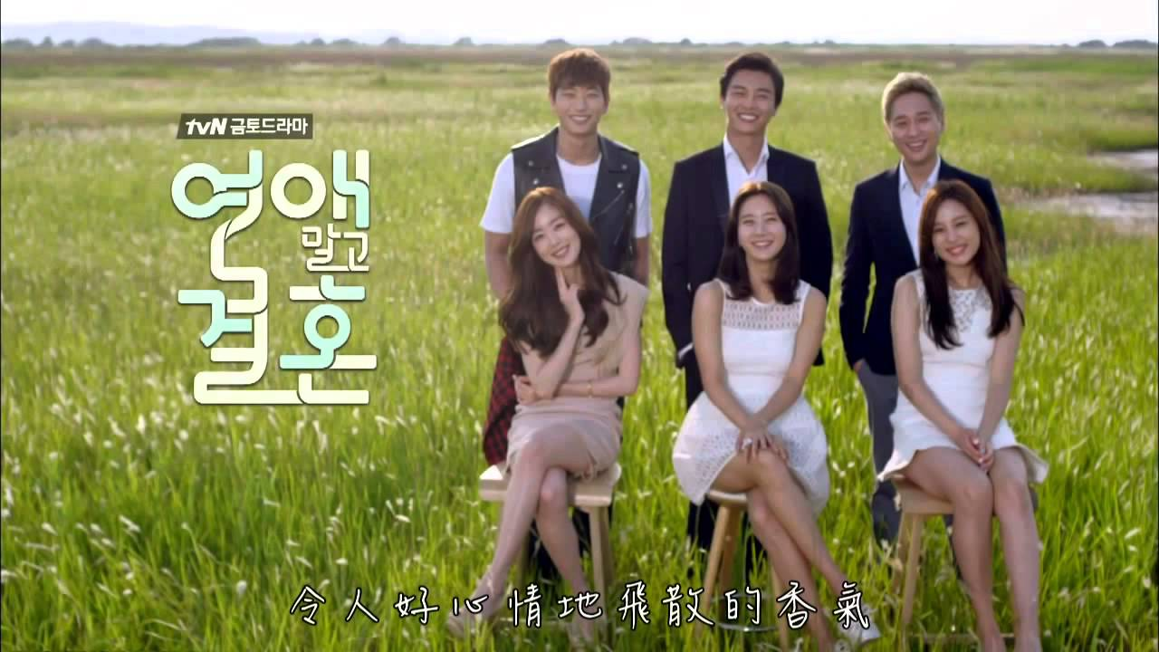 download mamamoo - love lane (marriage not dating ost)