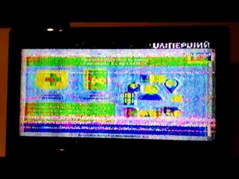Analogue TV Reception Pershy Kanal (Ukraine) In the Netherlands