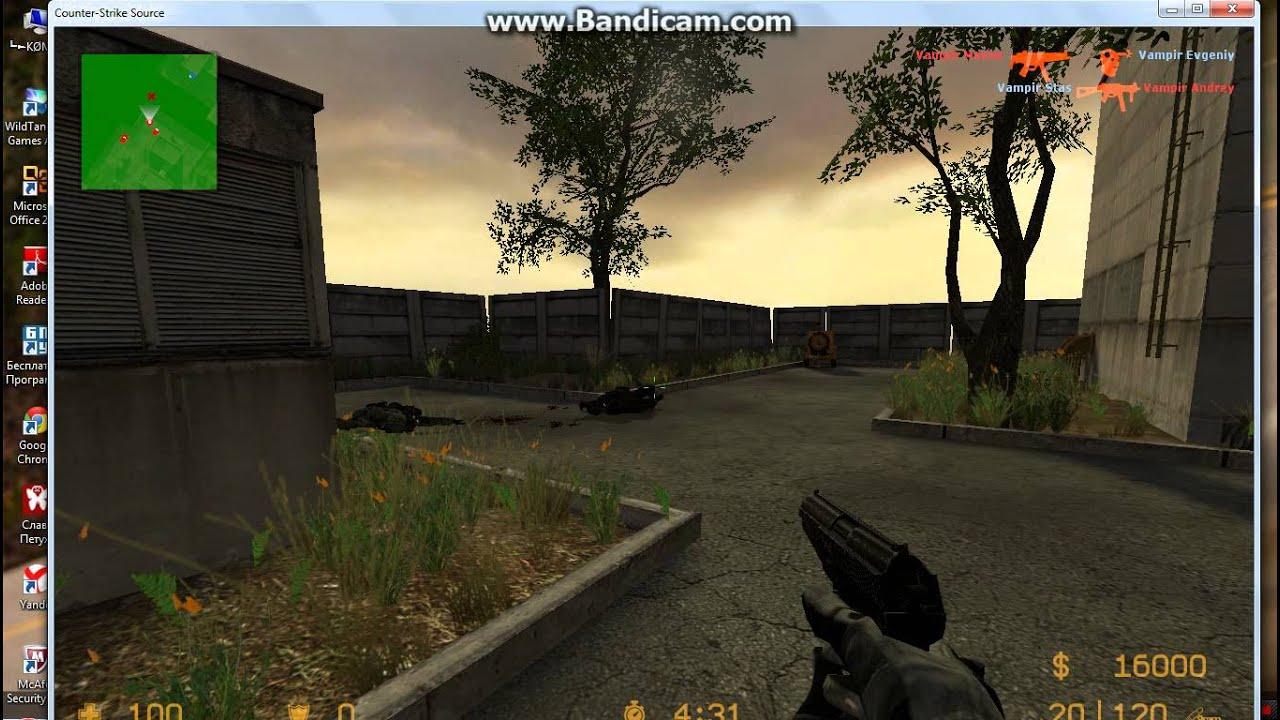 Код игру counter strike