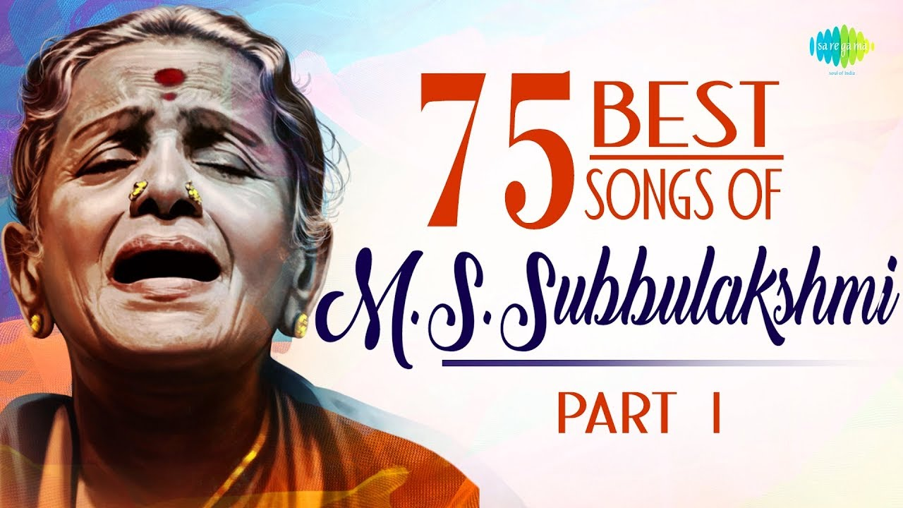 Sri rangapura vihara (full song) m. S. Subbulakshmi download.