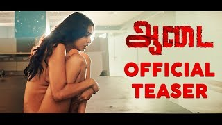 Aadai – Official Teaser Reaction