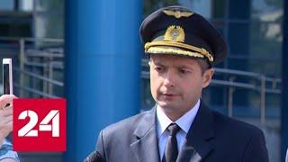 Капитан аварийного Airbus Дамир Юсупов вернулся в небо, Георгий Мурзин продолжает лечение - Россия…
