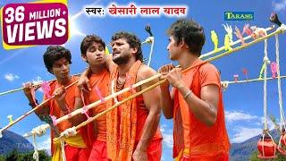 खेसारीलाल यादव ( 2019) बोलबम का सबसे दर्द भरा गाना Khesari Lal Yadav New Kanwar Bhajan