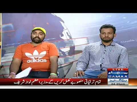 junaid mir Watch Samaa TV Live Streaming Online Pakistan News Channel Segment 0 x264 001