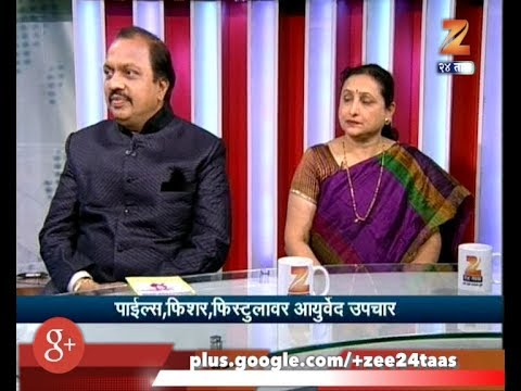 Hitguj | Dr Lolge On Piles Ayurved Treatment | 5th July 2017