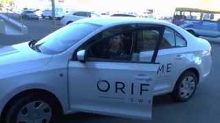 автомобиль от Орифлэйм