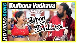 Tharai Thappattai Movie | Scenes | Vadhana Vadhana song | Organisers talk bad about dancers