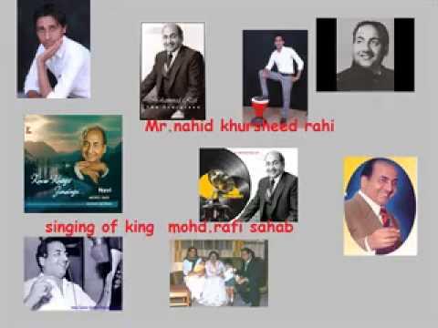 jhuka jhuka k nazar . bast song .. mohd.rafi sahab .......= Nahid khursheed.