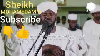 new video from sudan Beautiful recitation by sheikh noreen mohamed sideeq with english subtitle 2018