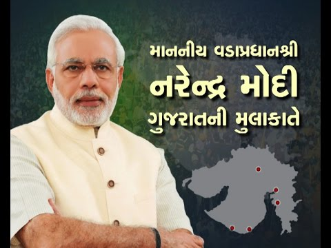 Inauguration of Cable Bridge at Bharuch (Gujarat) by Hon. Prime Minister