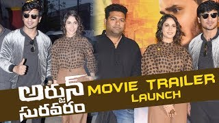 Arjun Suravaram Theatrical Trailer Launch | Nikhil Siddharth | Lavanya Tripathi