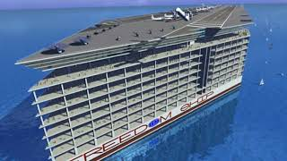 7,000,000,000,000 रुपए का ये दुनिया का सबसे बड़ा जहाज है और सबसे महंगा जहाज है