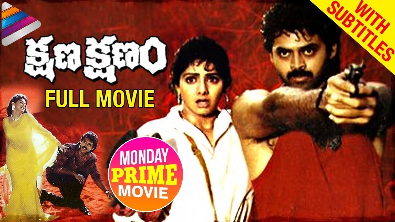 New telugu movies in prime video