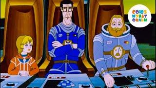 Тайна Третьей Планеты 💎 Золотая коллекция Союзмультфильм HD