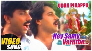 Eh Samy Varuthu Video Song | Udan Pirappu Tamil Movie | Sathyaraj | Rahman | Ilayaraja