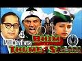 Bhim Tumhe Salam भीम के चहाने वालो इस गाने को एक बार जरूर सुने 14 अप्रैल 2018  स्पेशल