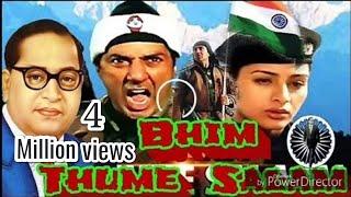 Bhim Tumhe Salam भीम के चहाने वालो इस गाने को एक बार जरूर सुने (14 अप्रैल 2018  स्पेशल)