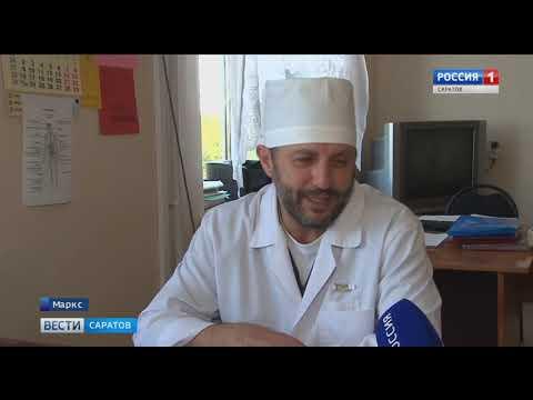 """""""Земский доктор"""": ещё один саратовский врач уехал работать в небольшой город"""