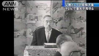公開された昭和天皇実録から、昭和天皇が父親として当時の皇太子さまの...
