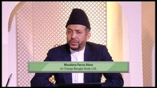 Bengali: Shotter Shondhane 30th May 2013 - Islam Ahmadiyya  - The Truth