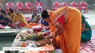 Chhath Puja Live  November 2018 at Lucknow