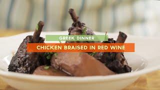 Chicken braised in red wine  Coq Au Vin