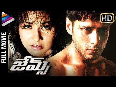 RGV James Telugu Full Movie | Nisha Kothari | Mohit Ahlawat | RGV | Riya Sen | Telugu Filmnagar