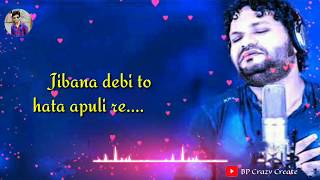 Tate Paiba Paain Kichhi Bi Karipare Full Song And Lyrics||Humane Sagar||Odia Romanticl Love Song||