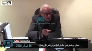 مصر العربية   إسحاق: من اتهمني ومني مينا بأني اخوان مريض نفسي ولازم يتعالج
