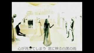 Rage of Christ / 道化の夢 - a dream of the clown