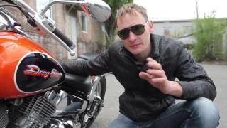 осмотр мотоцикла Yamaha Drag Star 400 Custom наше мнение)(Сегодня делали осмотр на вот этот мотоцикл, как вам оранжевый драг? все мото на http://www.motoyard.com.ua/ Смотрите..., 2016-04-22T18:08:48.000Z)